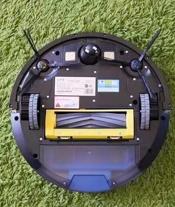 Robot vacuum cleaner bottom structure